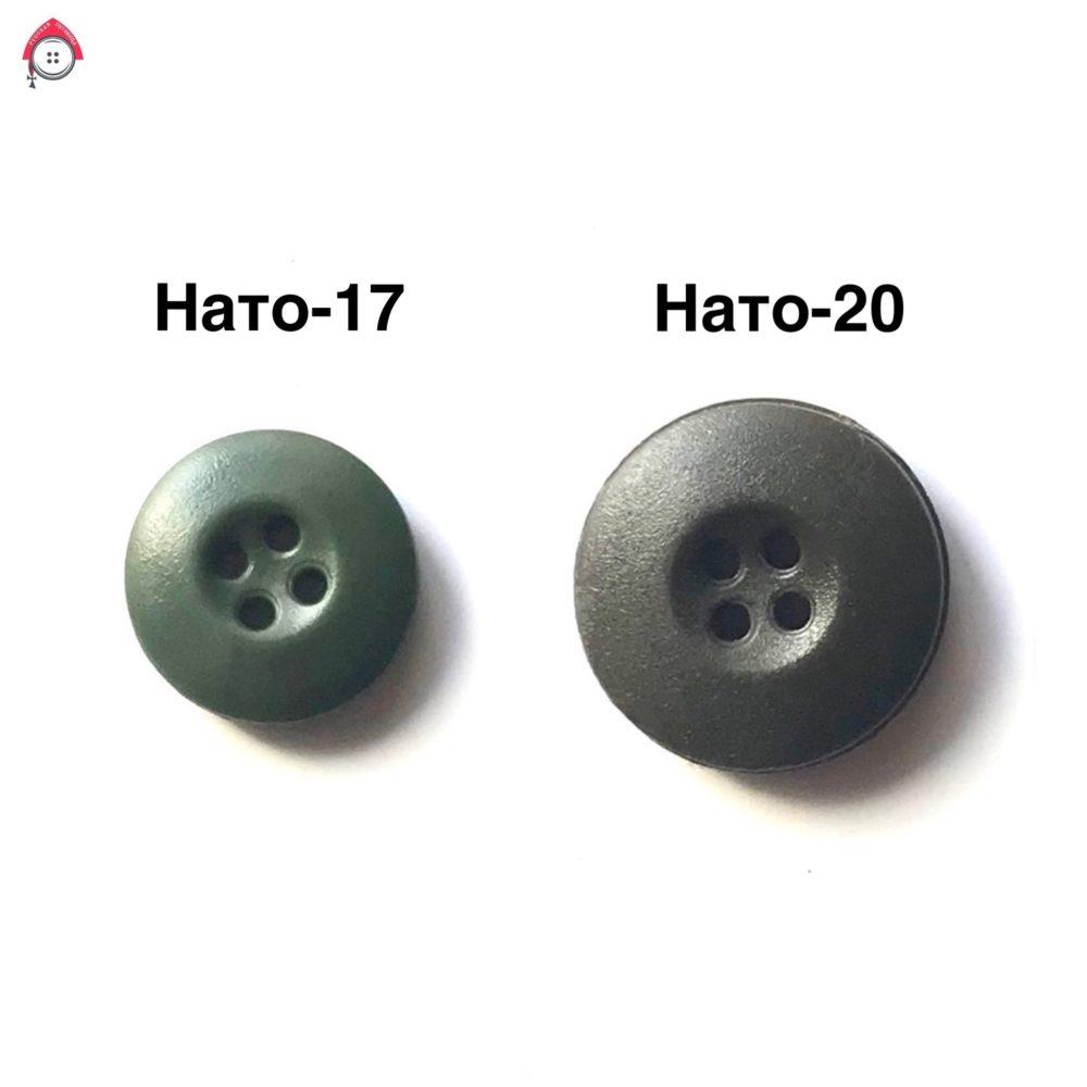 НАТО 17, 20 мм