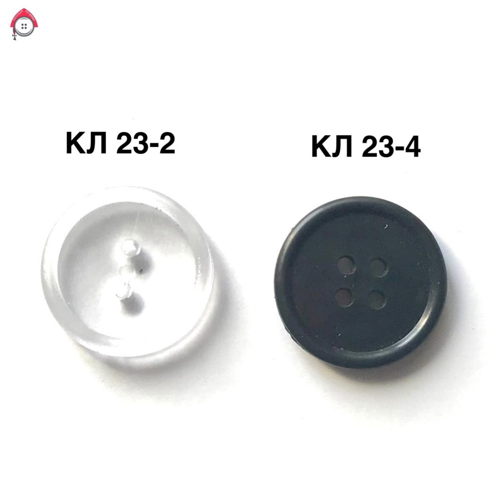 Пуговицы  «КЛ»  23 мм    2-4  прокола